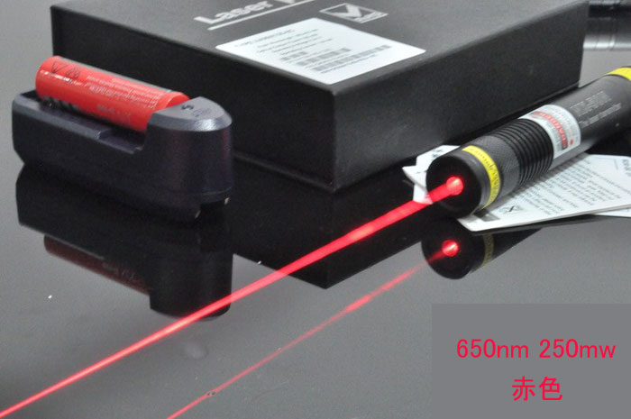 650nm 250mw Red laser pointer with beautiful red laser beam